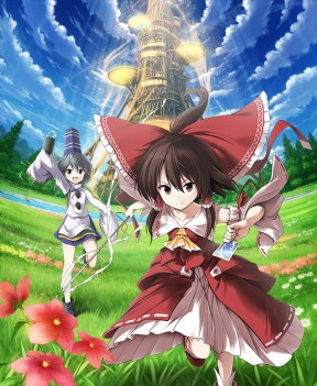 Touhou Genso Wanderer PS Vita Cover