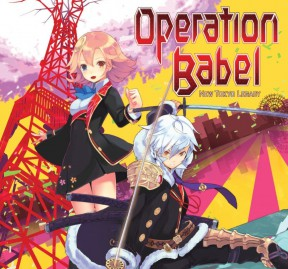 Operation Babel: New Tokyo Legacy PC Cover
