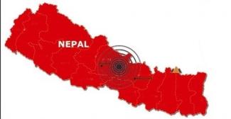 Play-Asia.com per il Nepal