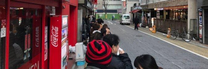 In Giappone lo Switch si compra attraverso le lotterie