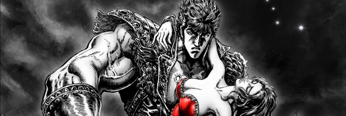 Yakuza Fist of the North Star