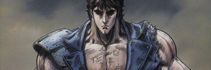 Yakuza Fist of the North Star