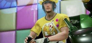 Tekken 7 - Noctis DLC