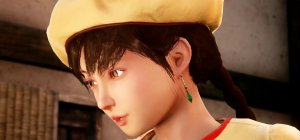 Shenmue III - The 1st Teaser
