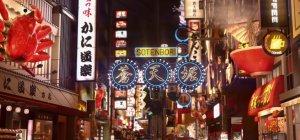 Yakuza Kiwami 2 - Trailer di Annuncio