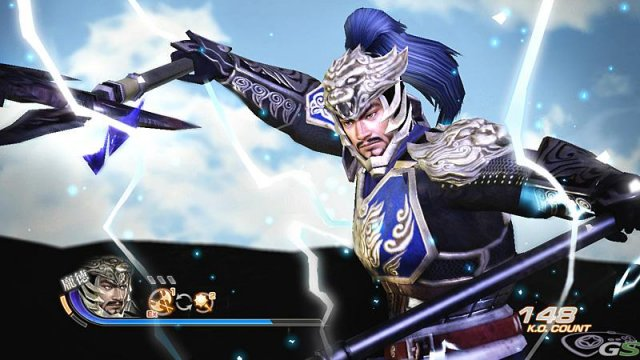 Dynasty Warriors 7 Xtreme Legends immagine 44191