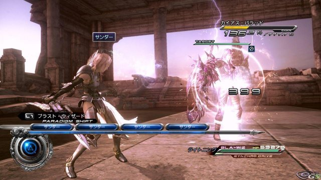 Final Fantasy XIII-2 - Immagine 57978