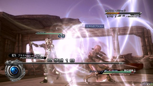 Final Fantasy XIII-2 - Immagine 57980
