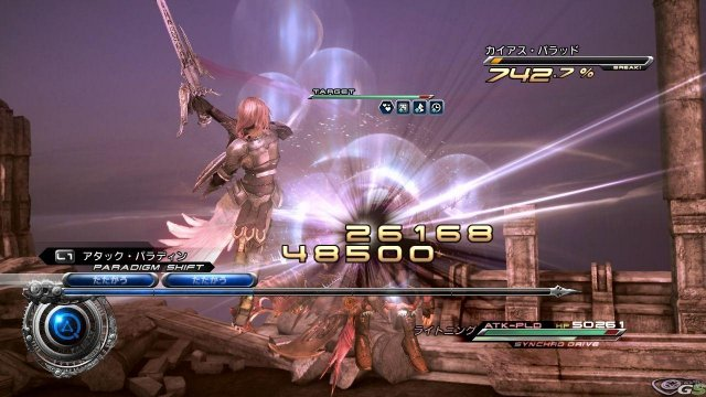 Final Fantasy XIII-2 - Immagine 57982