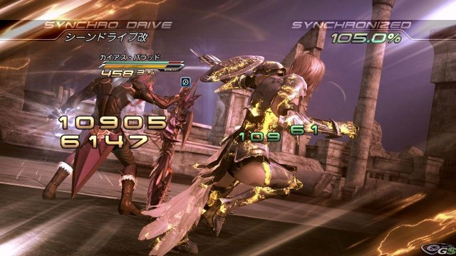 Final Fantasy XIII-2 - Immagine 57984