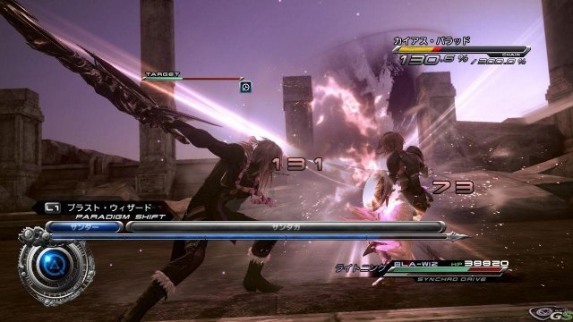 Final Fantasy XIII-2 - Immagine 57988