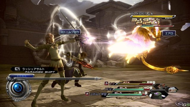 Final Fantasy XIII-2 - Immagine 58006