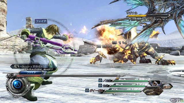 Final Fantasy XIII-2 - Immagine 58008