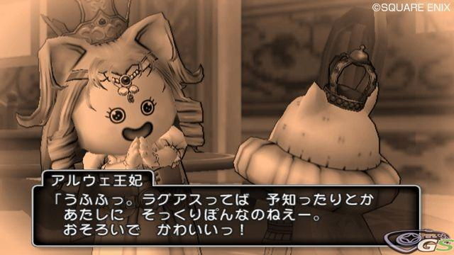 Dragon Quest X - Immagine 58237