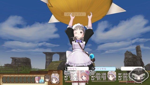 Atelier Totori Plus - Immagine 68373