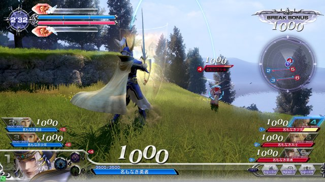 Dissidia: Final Fantasy NT - Immagine 168019