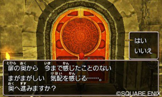 Dragon Quest VIII: L'Odissea del Re Maledetto - Immagine 162158