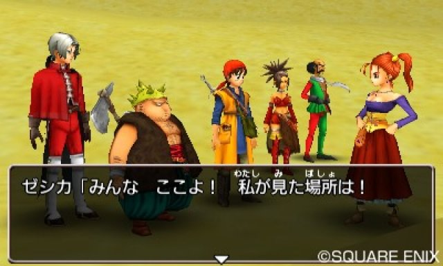 Dragon Quest VIII: L'Odissea del Re Maledetto - Immagine 162160