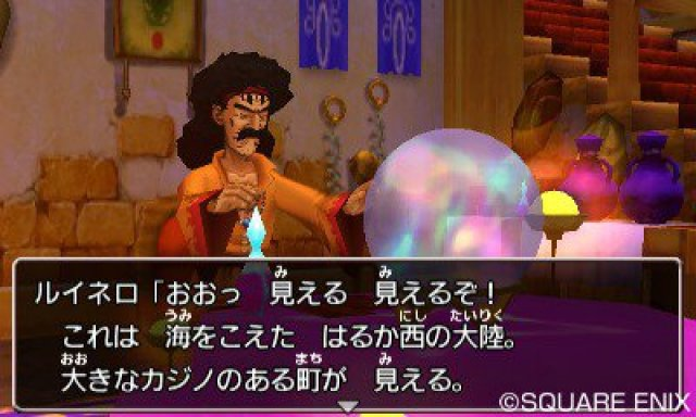 Dragon Quest VIII: L'Odissea del Re Maledetto - Immagine 162163