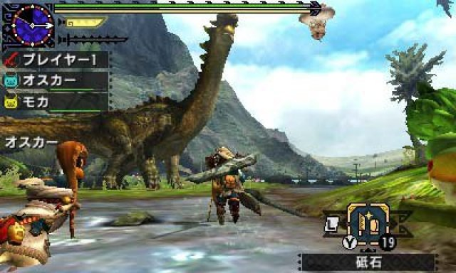 Monster Hunter Generations - Immagine 159537