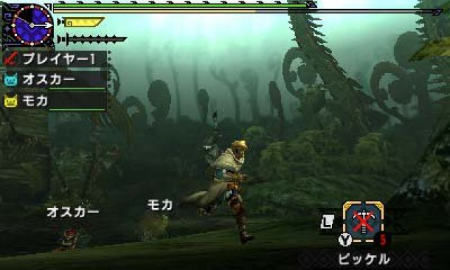 Monster Hunter Generations - Immagine 159539