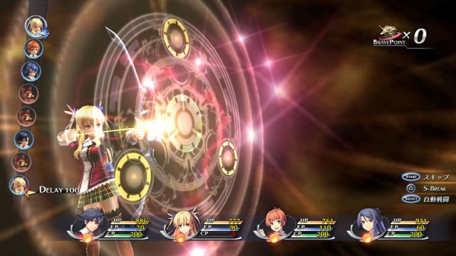 The Legend of Heroes: Trails of Cold Steel - Immagine 155535