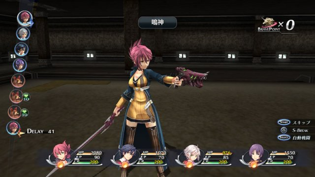 The Legend of Heroes: Trails of Cold Steel - Immagine 155541