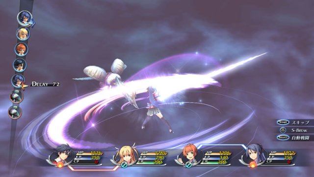 The Legend of Heroes: Trails of Cold Steel - Immagine 155549