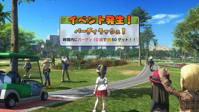 New Everybody's Golf - Immagine 164738
