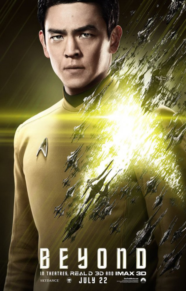 Star Trek Beyond - Immagine 185004