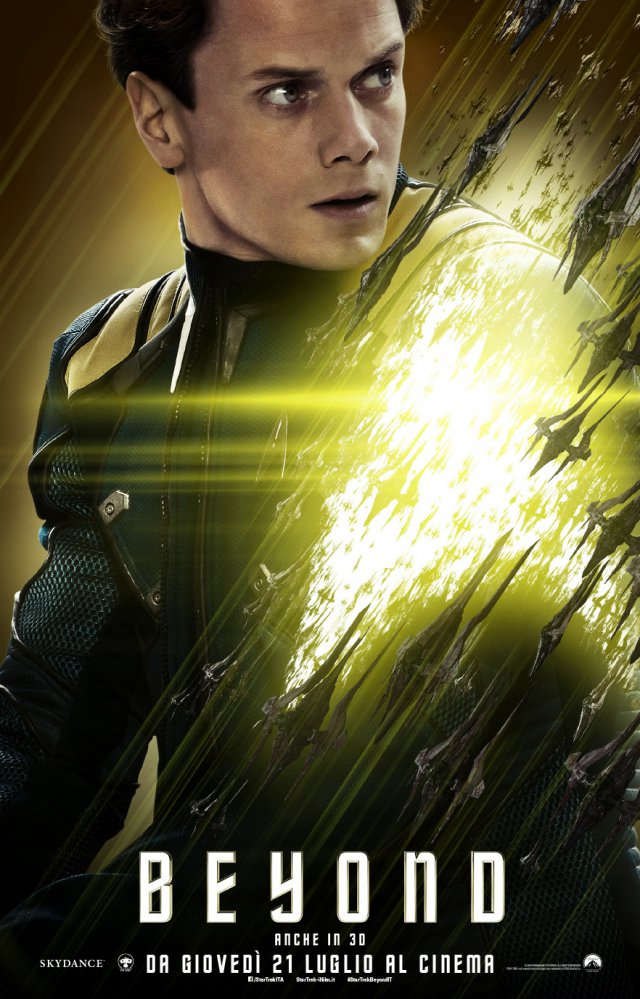Star Trek Beyond - Immagine 185006