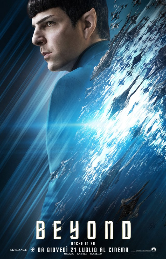 Star Trek Beyond - Immagine 185007