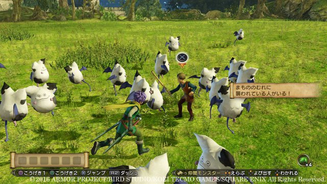 Dragon Quest Heroes 2 immagine 181768