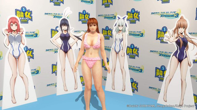 Dead or Alive Xtreme 3 - Immagine 194499