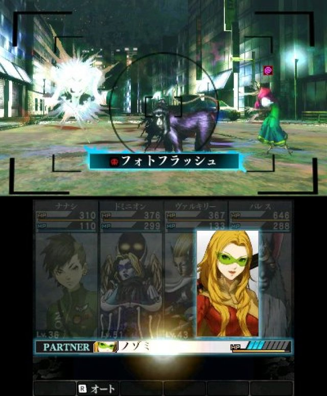 Shin Megami Tensei IV: Apocalypse - Immagine 174323