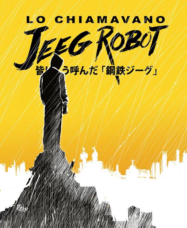 Lo Chiamavano Jeeg Robot - Immagine 178034