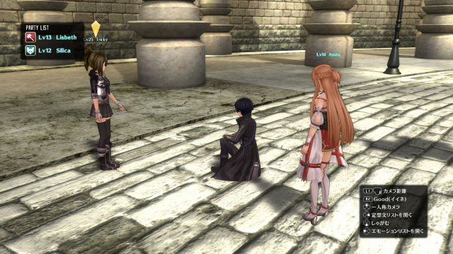 Sword Art Online: Hollow Realitazion - Immagine 194799