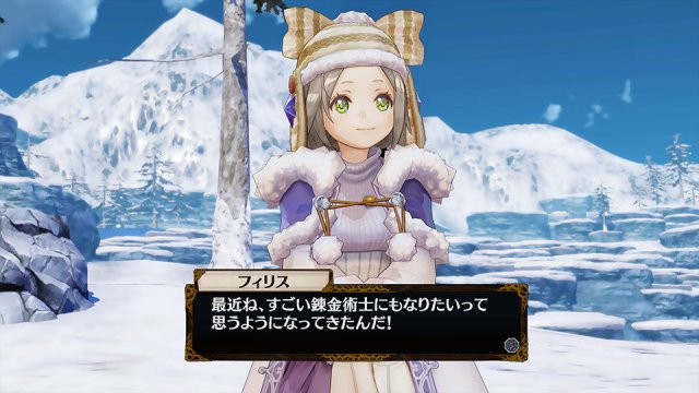 Atelier Firis: The Alchemist of the Mysterious Jurney - Immagine 185001