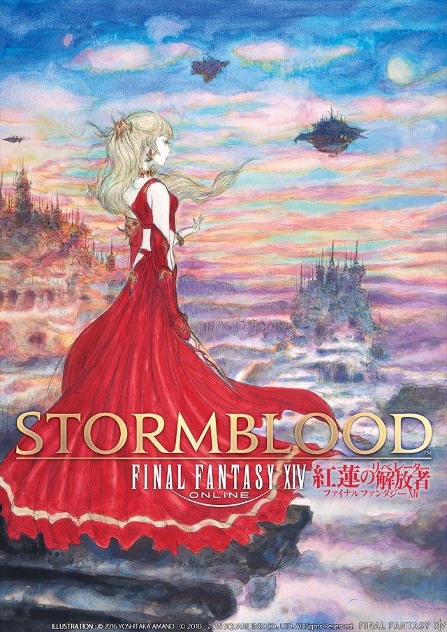 Final Fantasy XIV: A Realm Reborn - Immagine 194632