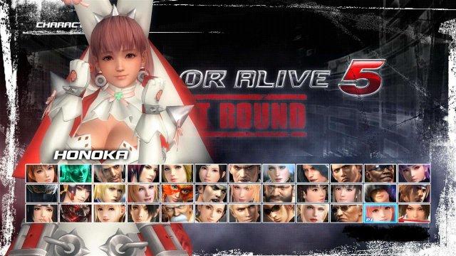Dead or Alive 5: Last Round - Immagine 200366