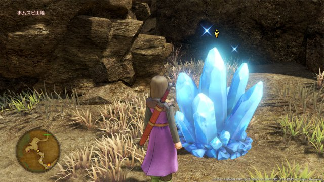 Dragon Quest XI - Immagine 200253