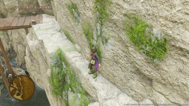 Dragon Quest XI - Immagine 200266