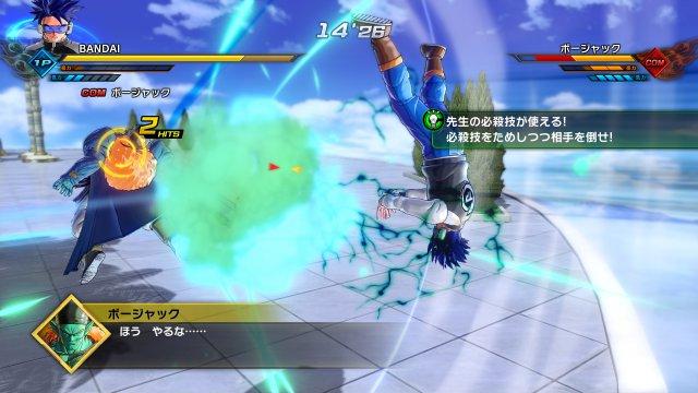 Dragon Ball Xenoverse 2 - Immagine 200611
