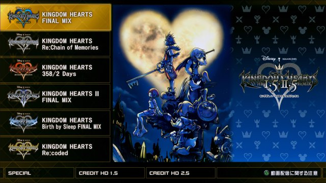 Kingdom Hearts HD 1.5 + 2.5  ReMIX - Immagine 7 di 13