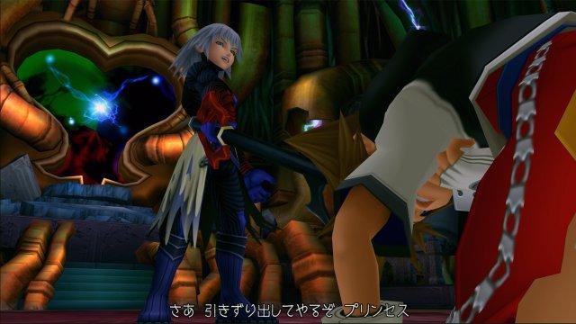 Kingdom Hearts HD 1.5 + 2.5  ReMIX immagine 199410