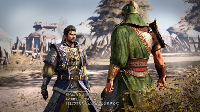 Dynasty Warriors 9 - Immagine 201805
