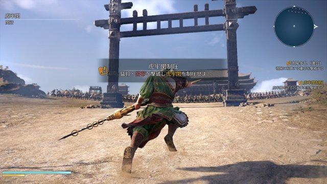 Dynasty Warriors 9 - Immagine 201806