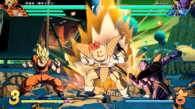 Dragon Ball FighterZ - Immagine 205563