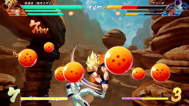Dragon Ball FighterZ - Immagine 206829