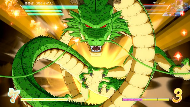Dragon Ball FighterZ - Immagine 206832